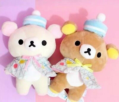 "Set of 2 San-x Rilakkuma Korilakkuma Bear Plush 9"" Japan Kawaii Toy Doll-US SHIP"