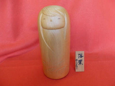 Kokeshi Japanese traditional crafts retro cute vintage rare popular F / S!