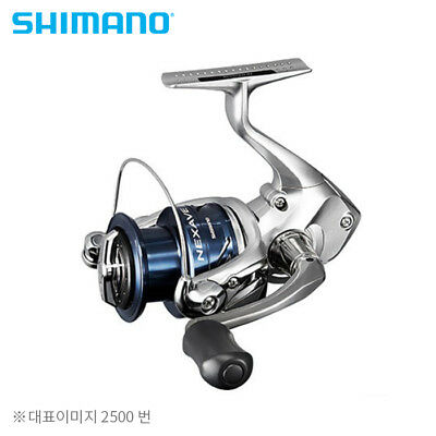 Shimano 18NEXAVE Spinning Fishing Reel 2500 to 5000HG (150m Nylon Line included)