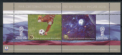 Bulgaria 2018 MNH FIFA World Cup Football Russia 2018 2v M/S Soccer Stamps