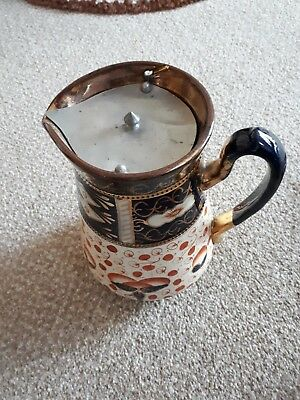 Gaudy Welsh Water Jug With Pewter Lid