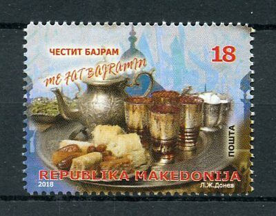 Macedonia 2018 MNH Bayram 1v Set Cultures Traditions Food Gastronomy Stamps