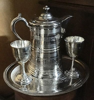 HUGE 1800's ORNATE SILVER MERIDIAN BRITANNIA ICE WATER PITCHER 2 CUPS & TRAY