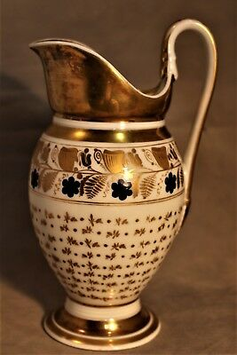 Empire Period Sevres Vincennes Gilded and Enameled Porcelain Pitcher dated 1804