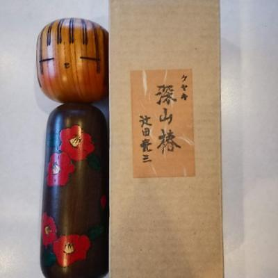 Kokeshi camellia Japanese traditional crafts retro cute vintage popular F / S!