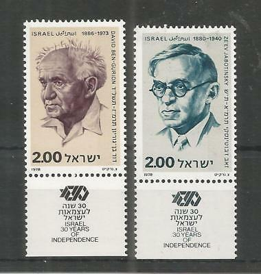 Israel 1978 Historical Personalities 4Th Series Sg,732-733 U/mint Lot 9695A