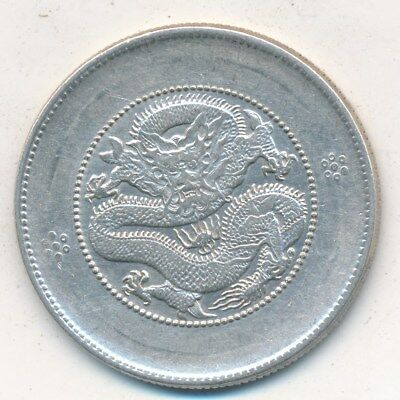 China Yunnan Empire 50 Cents (1911)-Nice Silver Chinese Coin-Dragon-Ships Free!