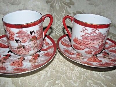 Antique Japanese Egg Shell 2x. Cups 2x. Saucers H/Painted Geisha Pagodas Asian