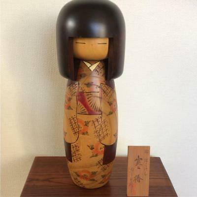 Kokeshi Japanese traditional craft cute rare popular vintage Cold camellia F/S!