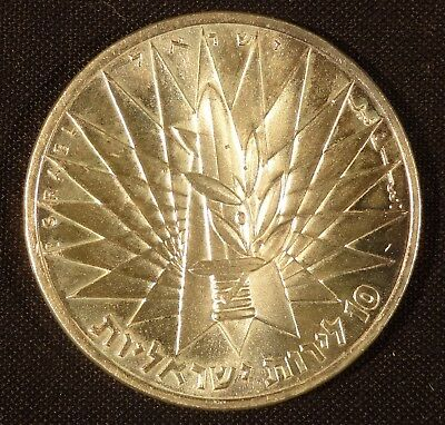1967 Israel 10 Lirot KM# 49a  Uncirculated 93.5% Silver .7732 ASW