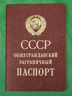 USSR Abroad Passport Personalized, 1989 issued in Soviet Latvia. Australian Visa