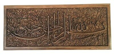 Rare Fatimid Islamic wooden painting