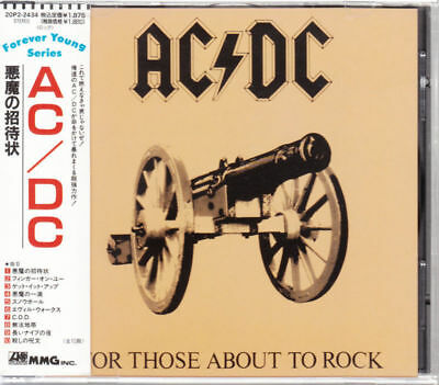 Ac/dc / For Those About To Rock Japan Cd Oop W/obi