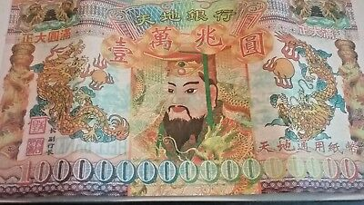 Ancestor Money Giant Chinese Hell Bank Money Bank Notes 10 Quadrillion Fast Cash