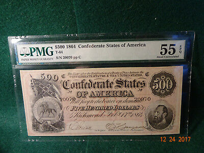 1864 $500 Confederate Note PMG 55 EPQ