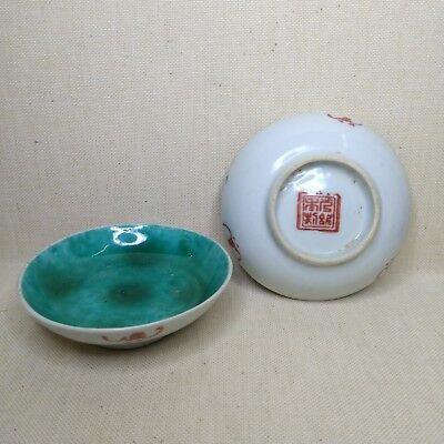 Antique A pair of Chinese porcelain small plates. 19th century. There stamped.