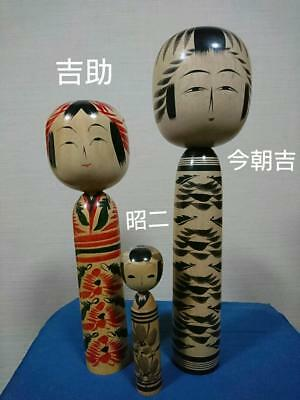 Kokeshi Japanese traditional craft cute rare popular vintage retro 3pcs F / S!