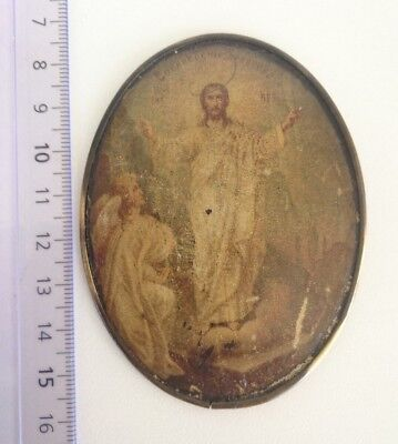 """Antique Russian Lithography in Metal """"Resurrection of Christ"""" 19th century."""