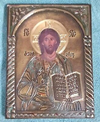Jesus Portrait Engraved Bronze Sheet Greek Orthodox Byzantine Icon Christ Prayer