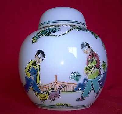 """LOVELY Vintage CHINESE GINGER JAR AND LID  5"""" tall"""