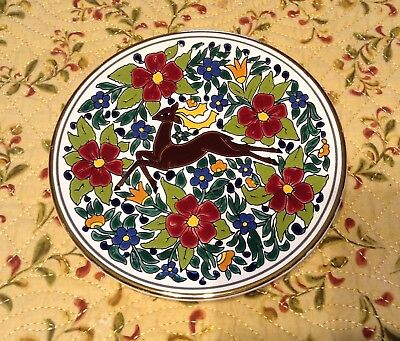 Vintage Greek Pottery PLATE Hand Painted Deer, Manousakis Keramik Rodos Greece