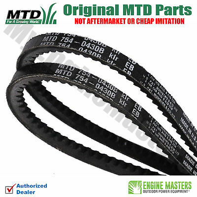 MTD 954-0430B Snow Thrower Belt (SET OF 2)