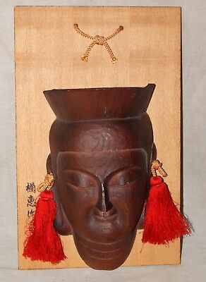 Chinese Wood Carved Mask w/ Red Tassel Earrings Red Seal Bound Wall Hanging