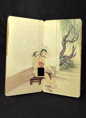 "V Rare Qing Dynasty Hand Painted Erotica Book ""Qing Gong Tu"" c. 1880s"