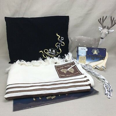 Brown & Gold Kosher Talit Jewish Prayer Shawl Talitnia Blue Velvet Storage Bag