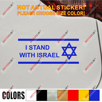 I Stand with Israel Flag Support Decal Sticker Car Vinyl no bkgrd Israeli Jew b