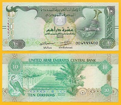 United Arab Emirates 10 Dirhams p-27 2017 UNC Banknote