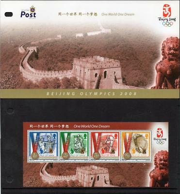 ISLE of MAN MNH 2008 SG1425 Olympic Games Presentation Pack