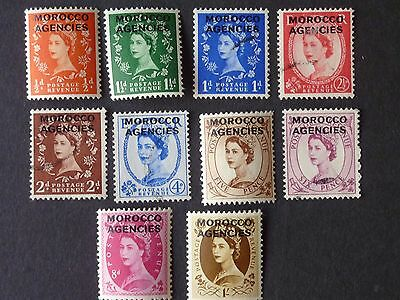 018]   Stamps Of Morocco Agencies  - Qe 11 1952 - Sg 101 + Used & Mint