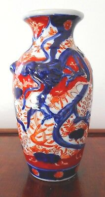 Antique Japanese Imari Hand Decorated And Applied Porcelain Vase