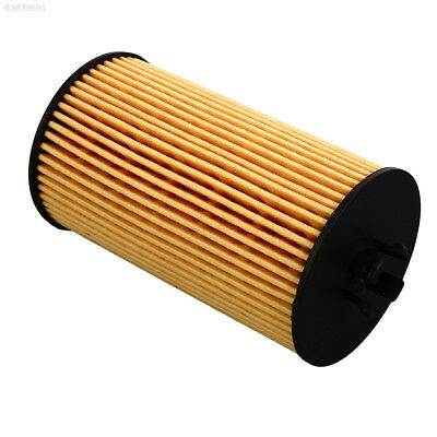 404B HU6122X Oil Filter Car Oil Filter Replacement Smooth Auto Oil Filter