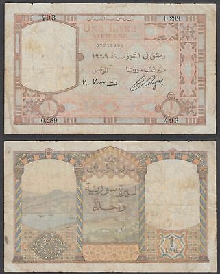 Syria 1 Livre 1935 NO OVERPRINT (VG) Condition Banknote