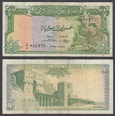 Syria 5 Pounds 1958 (F) Condition Banknote P-87