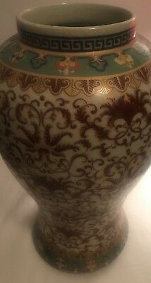 Large Chinese Famille Rose Urn/Vase Crackle Pottery Decorated In Copper Leaves