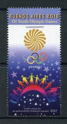 Georgia 2018 MNH Youth Olympic Games Buenos Aires 2018 1v Set Olympics Stamps