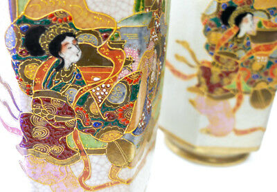 A Pair of Antique Vintage Art Japanese Hand Painted Crackle Glase Vases EX