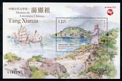 Macau Macao 2018 MNH Chinese Literature Tang Xianzu Playwright 1v M/S Stamps