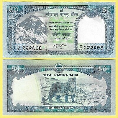 Nepal 50 Rupees p-79 2015 UNC Banknote