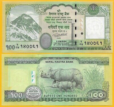 Nepal 100 Rupees p-80 2015 UNC Banknote