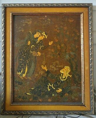 Antique Persian Painting, great, RARE, as is