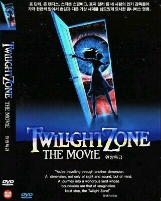 Twilight Zone: The Movie (1983) DVD / Joe Dante, John Landis,Dan Aykroyd