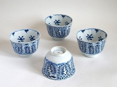 Four fine antique Chinese Kangxi (1662-1722) blue & white porcelain wine cups