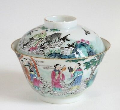 Fine antique 19th century Chinese porcelain tea bowl & cover- Jiaqing mark