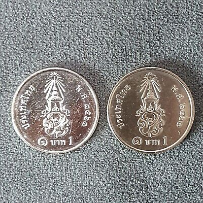 Lot 2X Thai Coin 1 Baht Thailand Currency Change King Rama X Money Collectibles