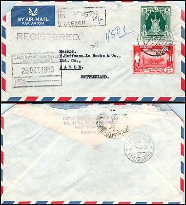 Goldpath: Burma cover 1953, to Switzerland _CV23_P12