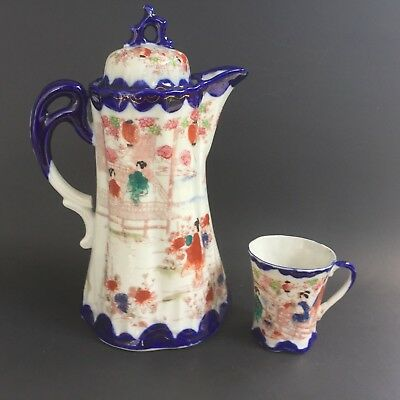 Vintage Antique Geisha Kutani Style Hot Chocolate Pot Cobalt Blue Japan Nippon